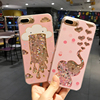Cartoon Sweet Animal Elephant Cloud Love Heart Glitter Quicksand Hard Plastic Back case cover for iPhone 6 6S 7 Plus
