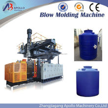 220L plastic oil drum blow molding machine