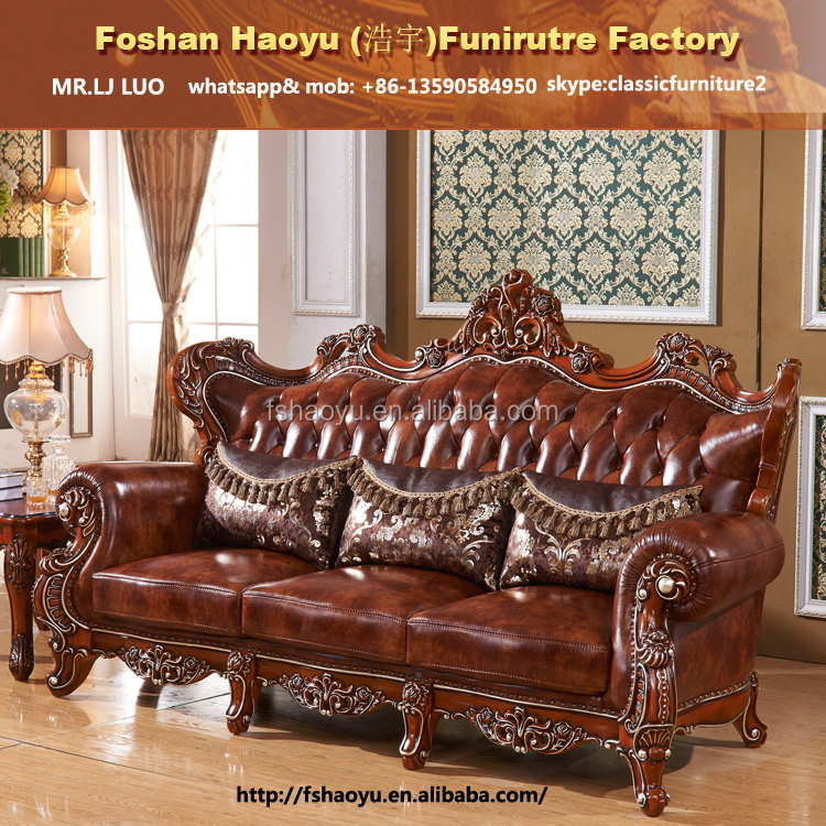 three seat leather sofa, wooden lounge suite(JD033)
