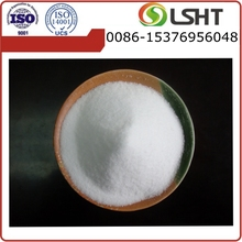 CAS Number:87-69-4 TARTARIC ACID synthetic tartaric acid