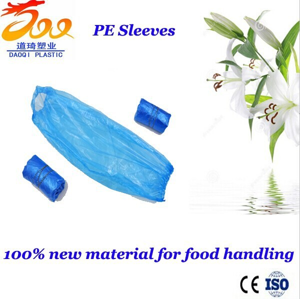 Xiantao cheap pe cooking sleeve cover with elastic