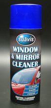 450ML Glass Window Cleaner for glass and mirror cleaning car care products