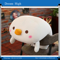 Personalized funny cute chicken animal shaped plush body pillow