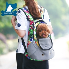 Canvas Carrier Bag For Pets Hot Sale Pet Backpack For Dogs & Cats