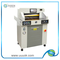 High precision 480mm cnc paper cutter