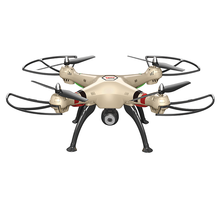 Syma High Set Function Drone Rc Quadrocopter 4 Channel 6 Axis Gyro