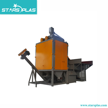 PVC,PET,ABS mixed plastic flake electrostatic separator