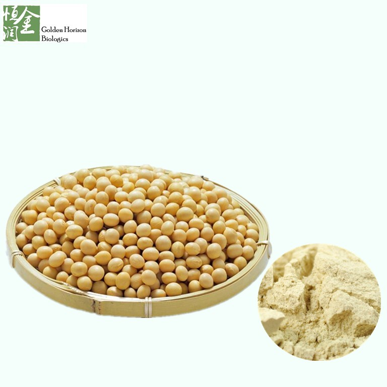 Natural Soybean Extract Natural Soya Lecithin Powder
