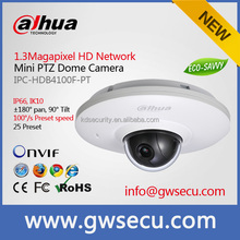 wholesale dahua ipc pan tilt outdoor pt dome cheap dahua ipc 3.0 Megapixel Full HD Network Mini PT Dome Camera fixed camera lens