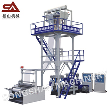 High speed hdpe 10zone ABA film blowing machine film extruder machinery with sgs