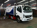 Guaranteed 100% Factory Sale Brand New DONGFENG Luxury Garbage Collection Vehicle