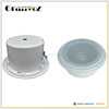 "CS-2A-6.5"" 5W 100V 8 ohm Ceiling Speaker with Covers"