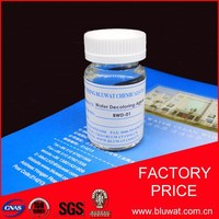 Factory Price Water Decoloring Agent India Dyeing Industry