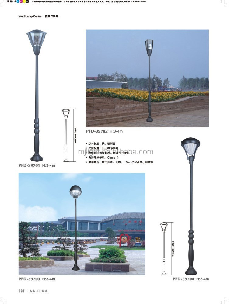 Superbright bollard light 12V LED solar garden light