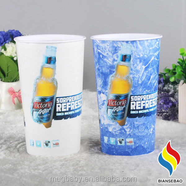 Disposable Beer Plastic Cups Mug Color Change