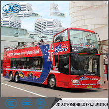 Brand new Ankai 11.5m open top double decker bus for sale, bus color design