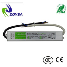 20W Ip67 waterproof constant voltage led strip driver electronic slim led driver