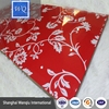 WQ High Glossy UV MDF / Flower Design Series