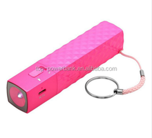 LT-C23 Mini power bank 3000mah , wireless 2600mah power bank charger,charger baby power bank charger