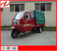 Chongqing Three wheel Motorcycle With Simple Cabin