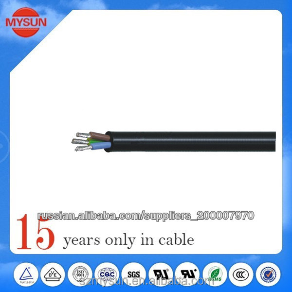 XLPE insulated XLPE coating 4 cores conductor electrical wires cables