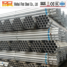 Alibaba best sellers free samples mild steel pipe properties