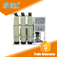 Manufacturer direct 5 stage reverse osmosis dyeing water treatment plant