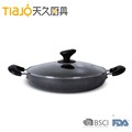 non-stick frypan with side handles includes glass lid