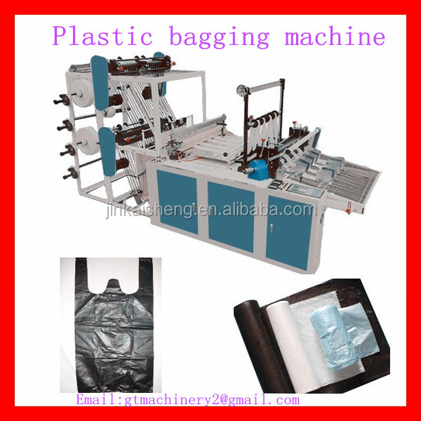 AutomaticAutomatic hot sealing and high speed bag-making machine for plastic T-shirt bag