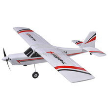Volantex RC Hobby V747-6 Trainstar Exchange 3CH & 4CH two pieces wings included 2 in 1 RC Plane Glider