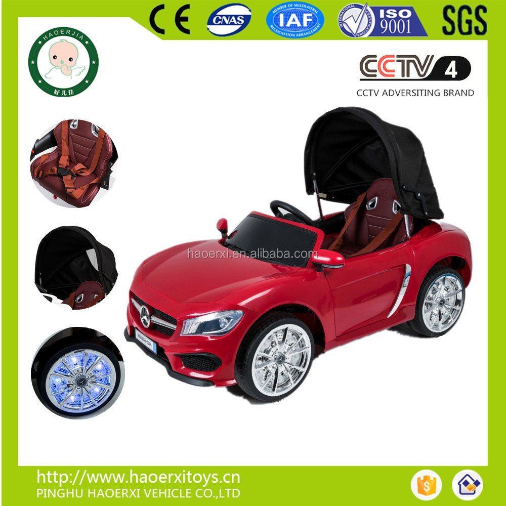 hot sale cool design kids battery bikes battery kids cars and gear
