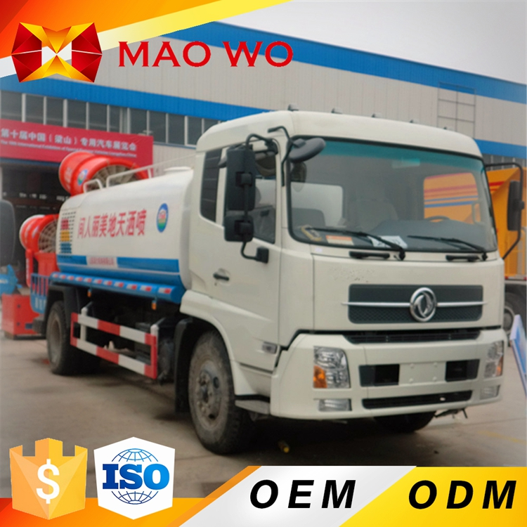 5000 litres liquid gas mini lpg tanker truck, mobile gas refueling trucks
