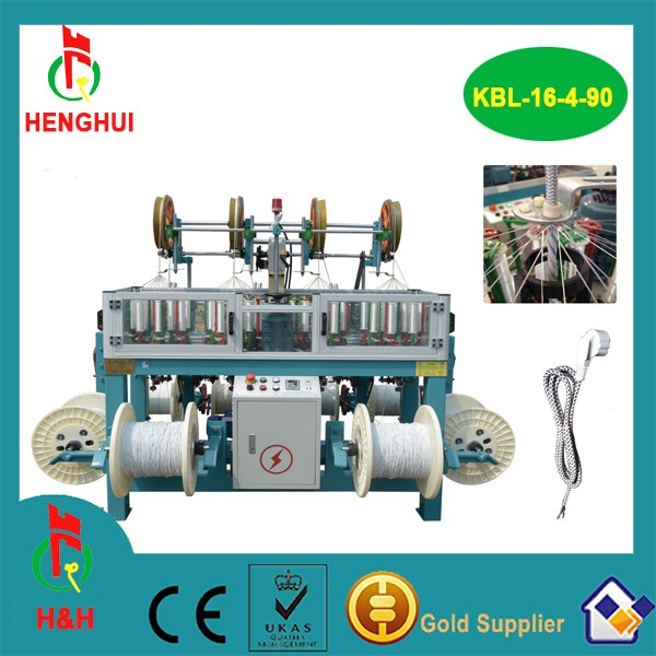 Henghui high speed wire and cable braiding machine