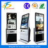 Hot new products for 2014 wechat photo printer floor standing led advertising player