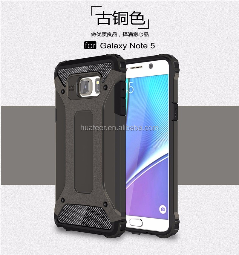 silicone TPU+pc mobile phone case for samsung note5 phone case