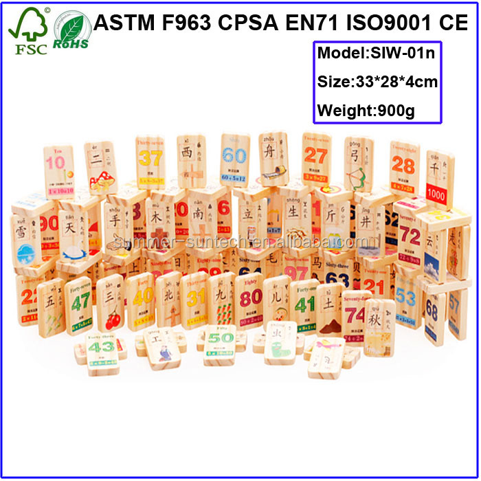Hot sale children education Chinese characters Dominoes wooden toys wholesale