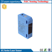 100mm laser sensor,high power laser light souce, red visible light