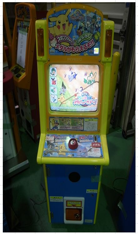 Japan popular Pokemon Tug of War game