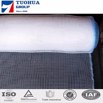 China Professional Fiberglass Mosquito Protection Window Screen Manufacture