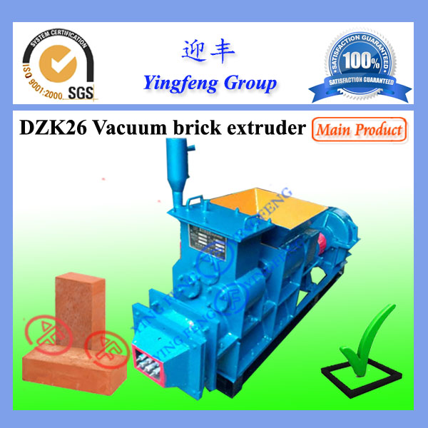 Latest Equiped High Quality DZK26 small clay brick making machine
