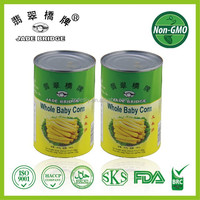 Best selling Canned sweet baby corn