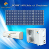 Energy saving and low price 12000BTU 18000BTU DC solar air conditioner with solar panel