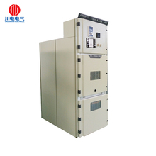 Power Distribution Equipment 33kV Electrical Switchgear Medium Voltage Switchgear