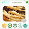 Botanical extracts organic panax ginseng extract powder