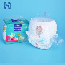 Wholesale high quality b grade stocklot baby diaper manufacturers in india