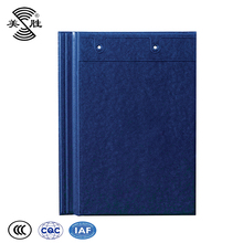 High quality blue color building material flat clay roof tile