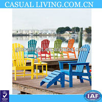 Buy LEAFFY- Double Adirondack Chair in China on Alibaba.com
