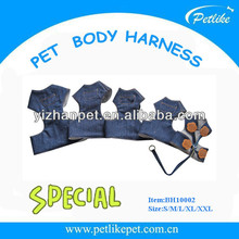 hot sale high quality jeans dog vest