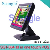 All in one touch screen restaurant POS system with restaurant POS software