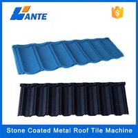 2015 Trade Assurance corrugated aluminum roofing shingles ,stone coated metal roof tile